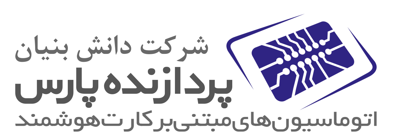 logofarsi